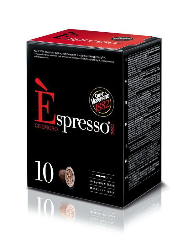 Капсулы Vergnano Nespresso Espresso Cremoso 10шт