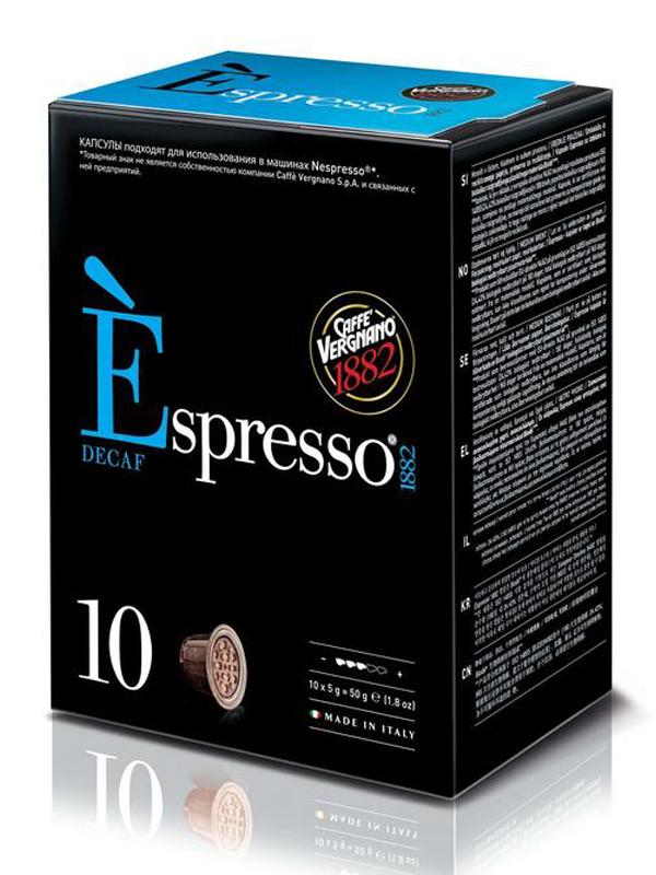 Капсулы Vergnano Nespresso Espresso Decaf 10шт