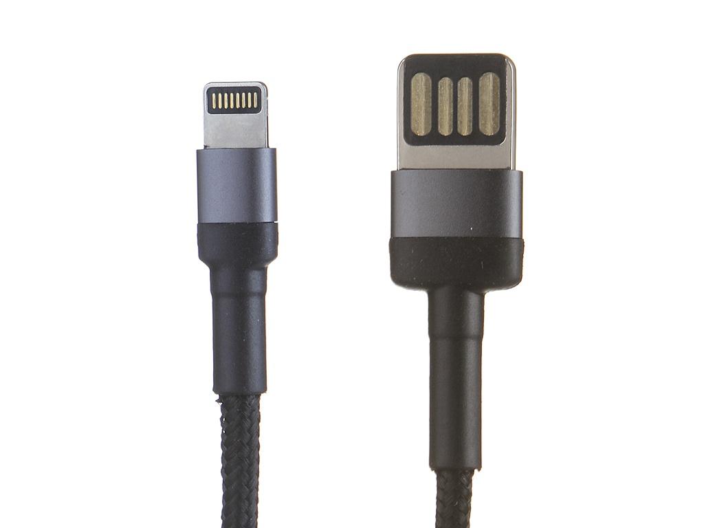 Аксессуар Baseus Cafule Cable USB - Lightning 1.5A 2m Green CALKLF-HG1