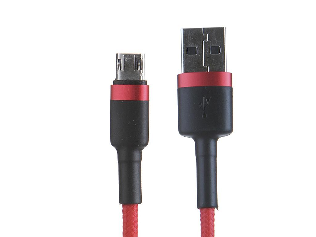 Аксессуар Baseus Cafule Cable USB - MicroUSB 1.5A 2m Red CAMKLF-C09