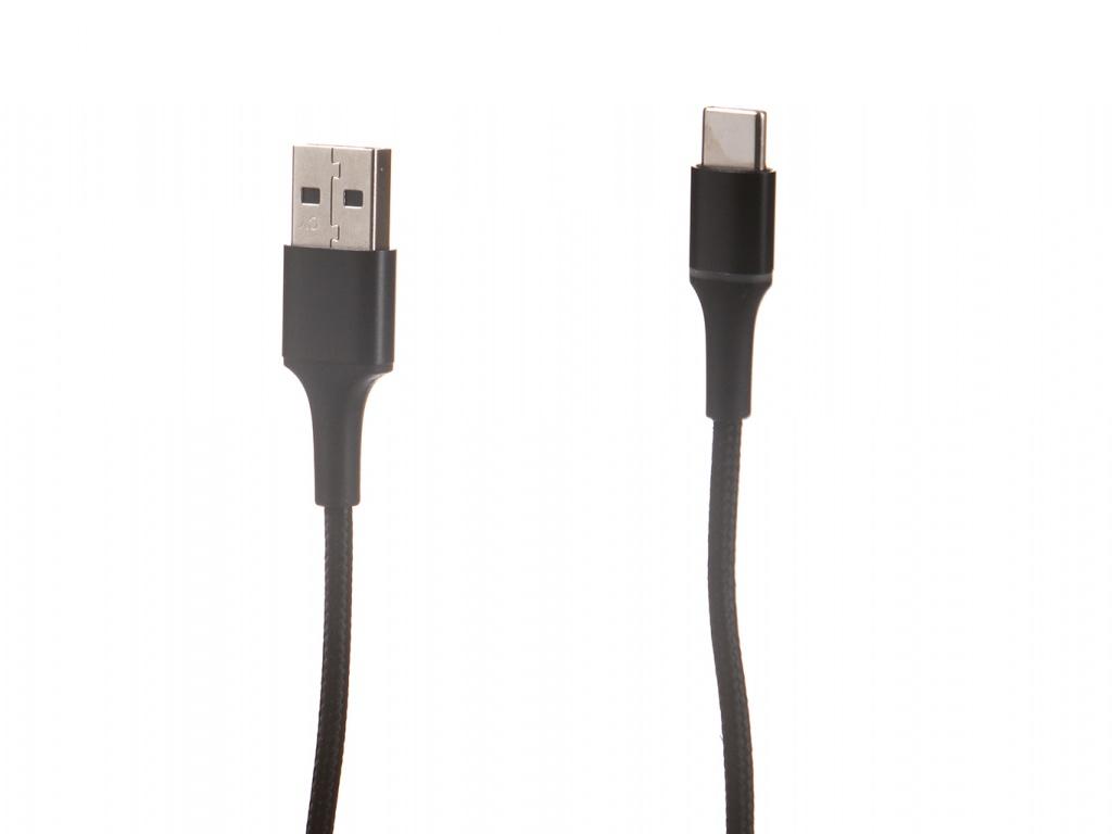 Аксессуар Baseus Halo USB - Type-C 3A 25cm Black CATGH-D01