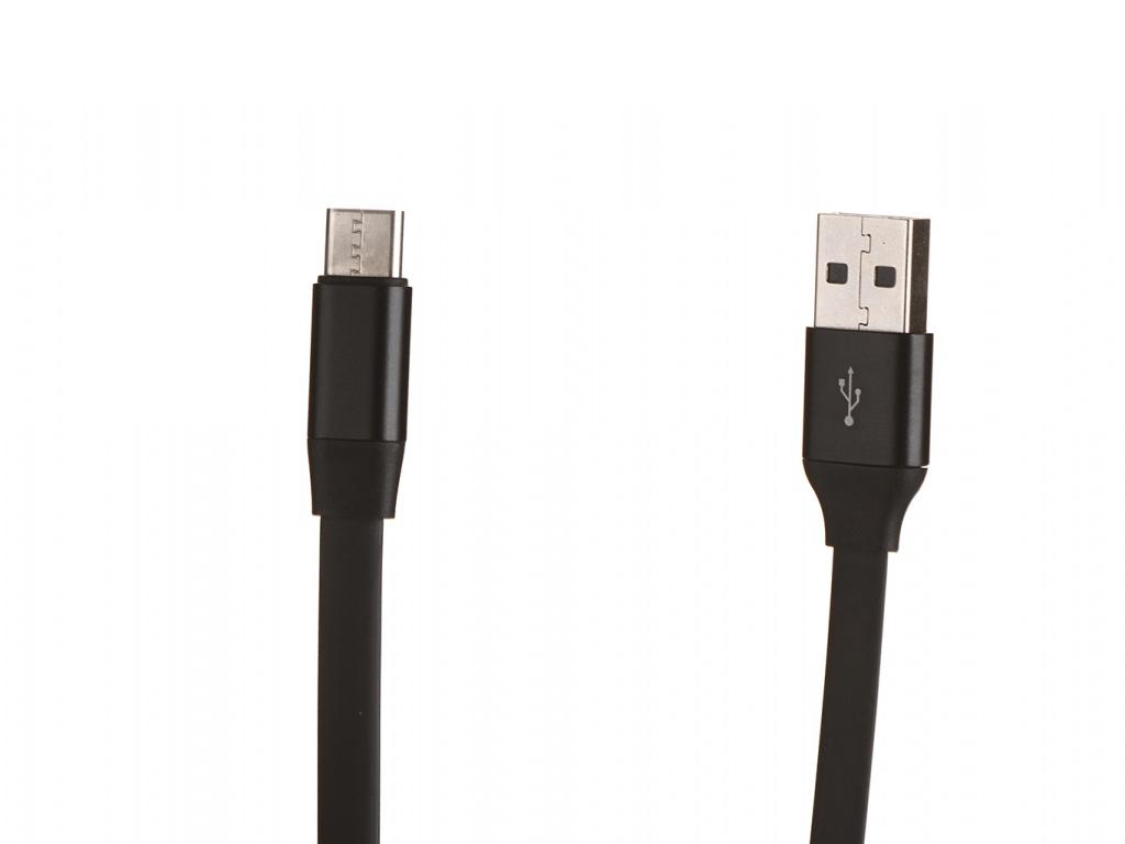 Аксессуар Baseus Nimble USB - Type-C 23cm Black CATMBJ-01
