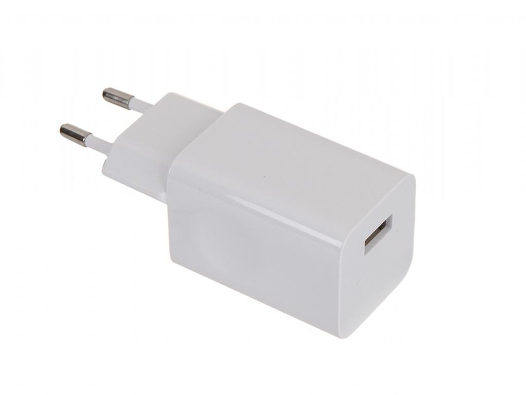Зарядное устройство Baseus White CCALL-BX02
