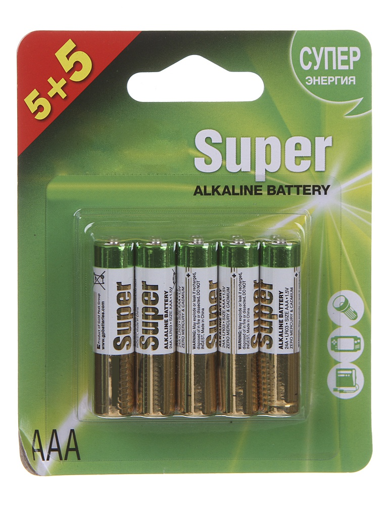 Батарейка AAA - GP Super Alkaline 24A5/5-2CR10 (10 штук)