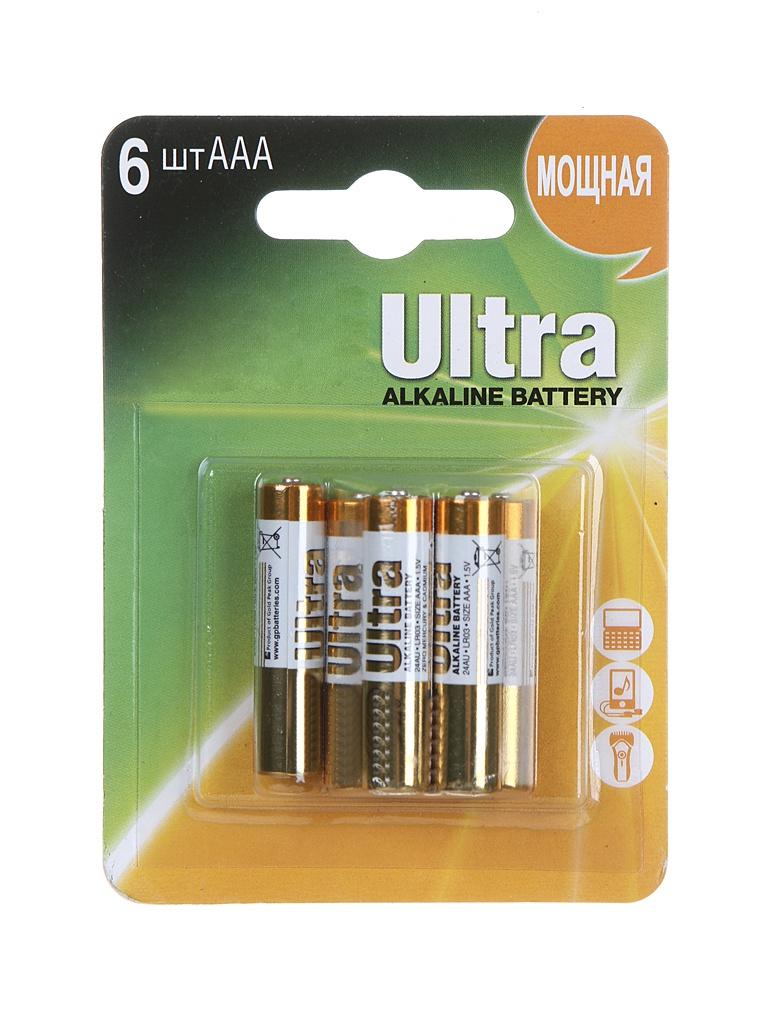 Батарейка AAA - GP Ultra Alkaline 24AU4/2-2CR6 (6 штук)