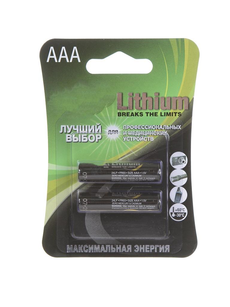 Батарейка AAA - GP Lithium 24LF-2CR2 (2 штуки)