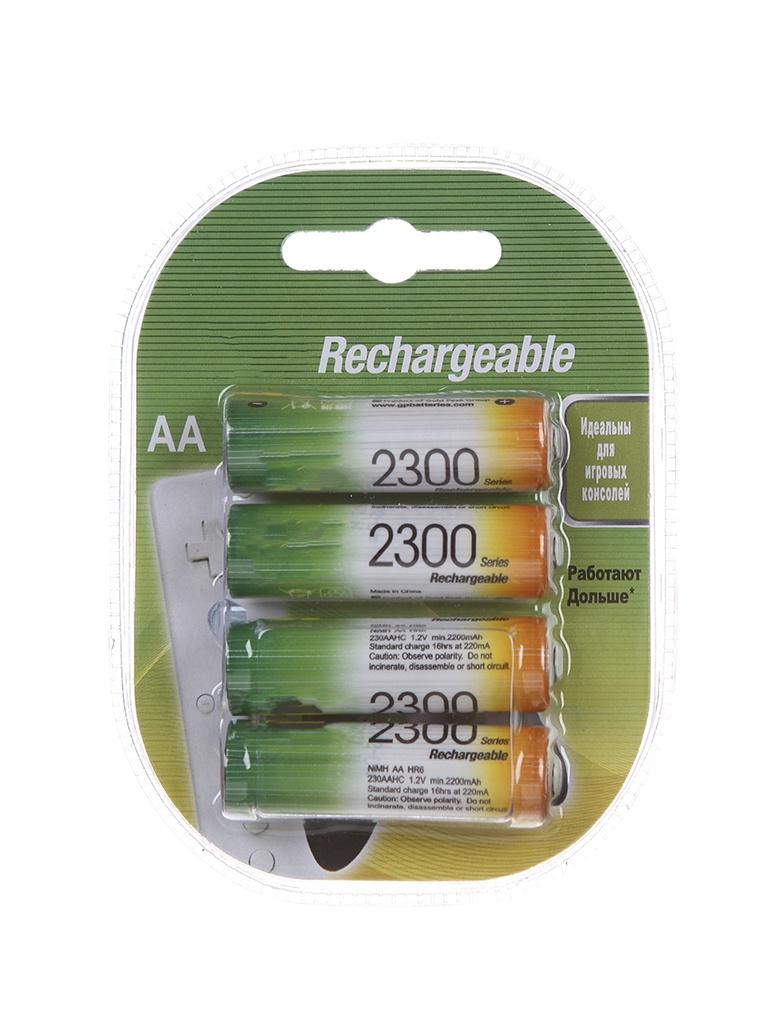 элементы питания gp аккумулятор gp 250aahc 2decrc4 Аккумулятор AA - GP 230AAHC-2DECRC4 (4 штуки)