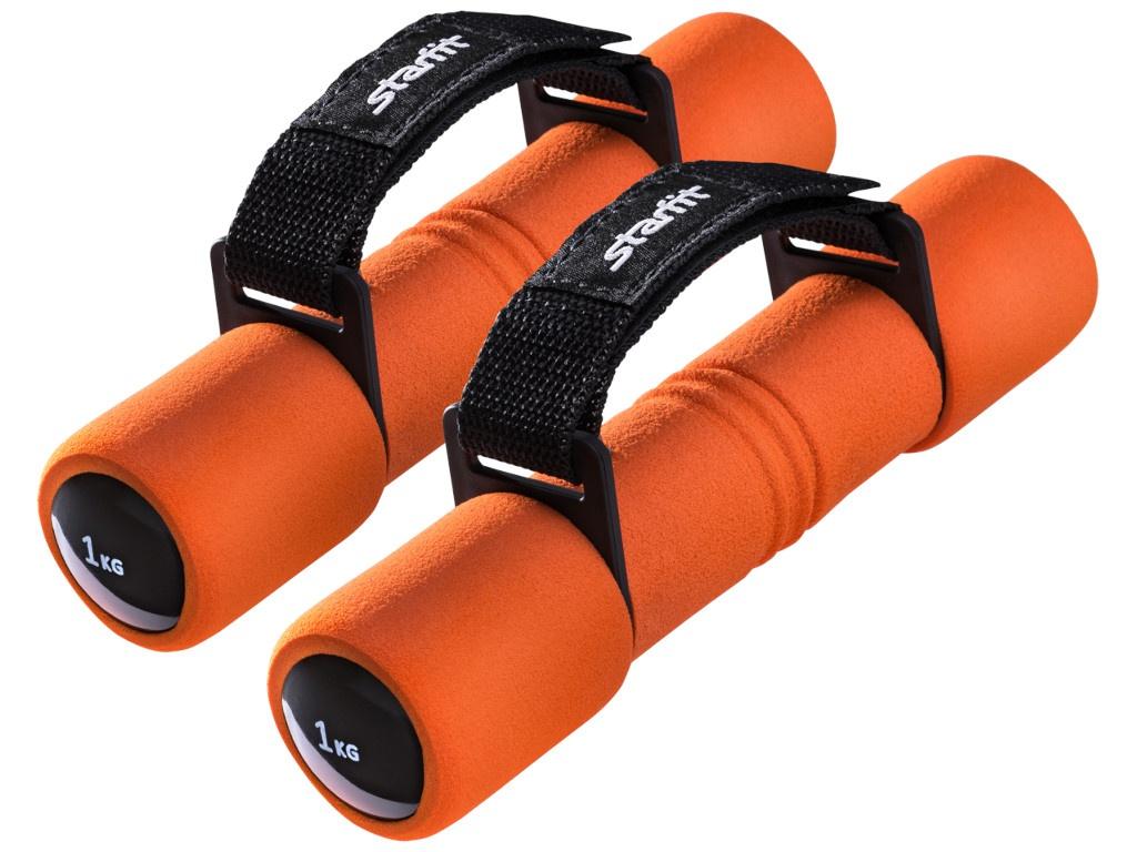Гантель Starfit DB-203 1kg 2шт Orange УТ-00007087