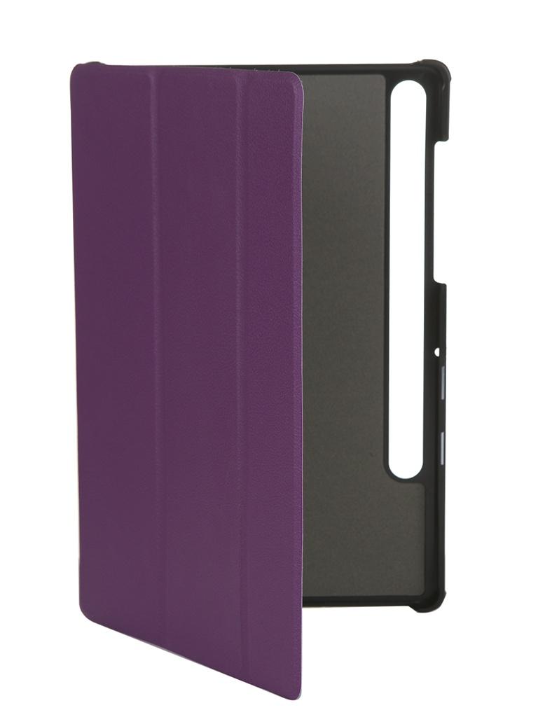 Чехол Fasion Case для Samsung Galaxy Tab S6 10.5 SM-T860 Purple 07076