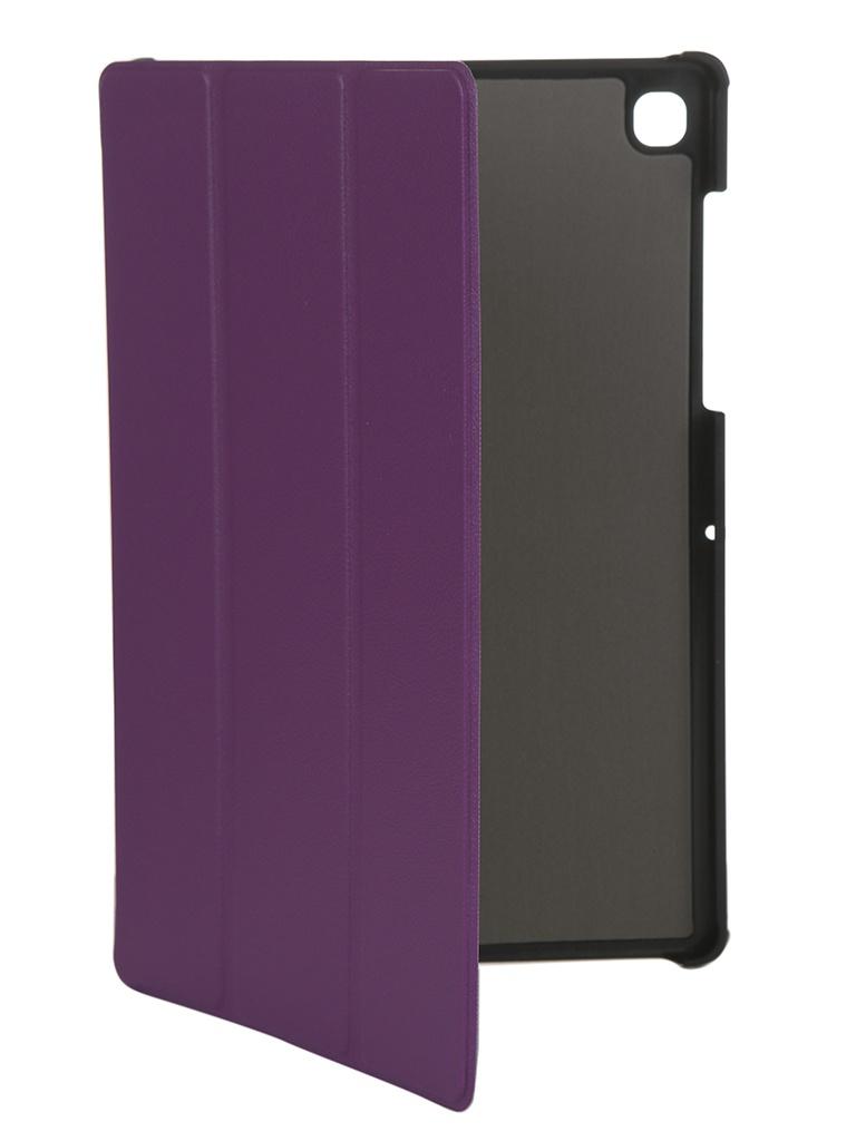 Чехол Fasion Case для Samsung Galaxy Tab S5E 10.5 T720/T725 Purple 10345