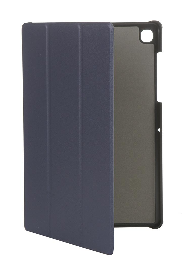 Чехол Fasion Case для Samsung Galaxy Tab S5E 10.5 T720/T725 Blue 10346