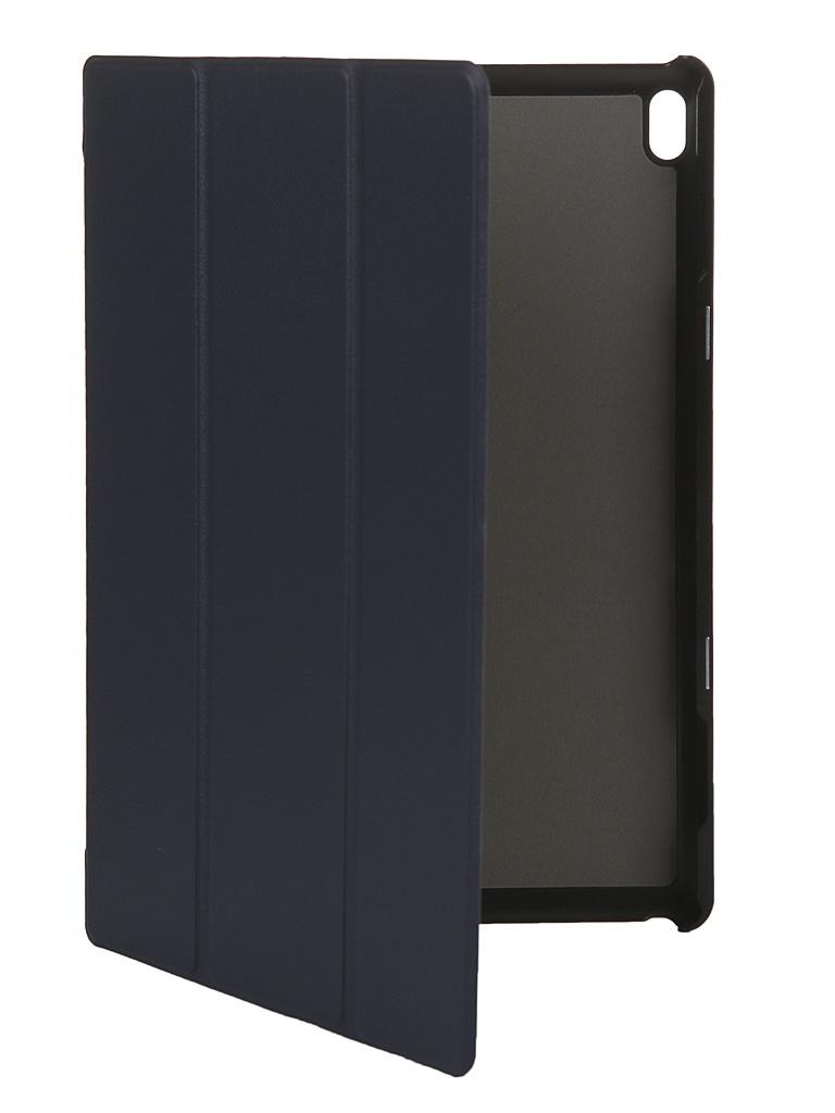 Чехол Fasion Case для Lenovo Tab E10 10.1 TB-X104L Dark Blue 02085