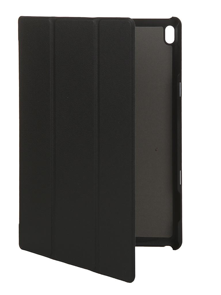 Чехол Fasion Case для Lenovo Tab E10 10.1 TB-X104L Black 02084