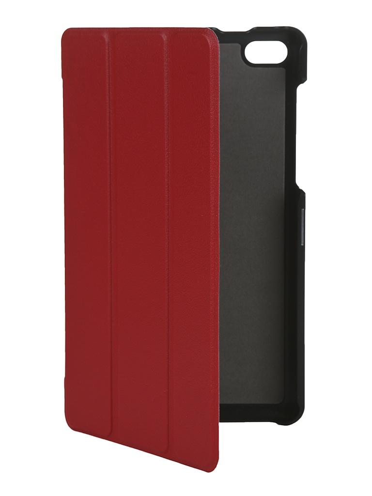 Чехол Fasion Case для Lenovo Tab E7 7.0 TB-7104 Red 02091