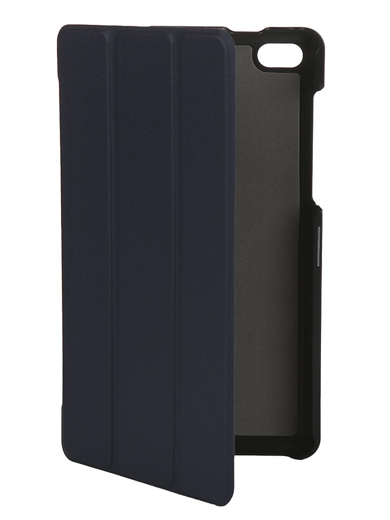 Чехол Fasion Case для Lenovo Tab E7 7.0 TB-7104 Dark Blue 02092