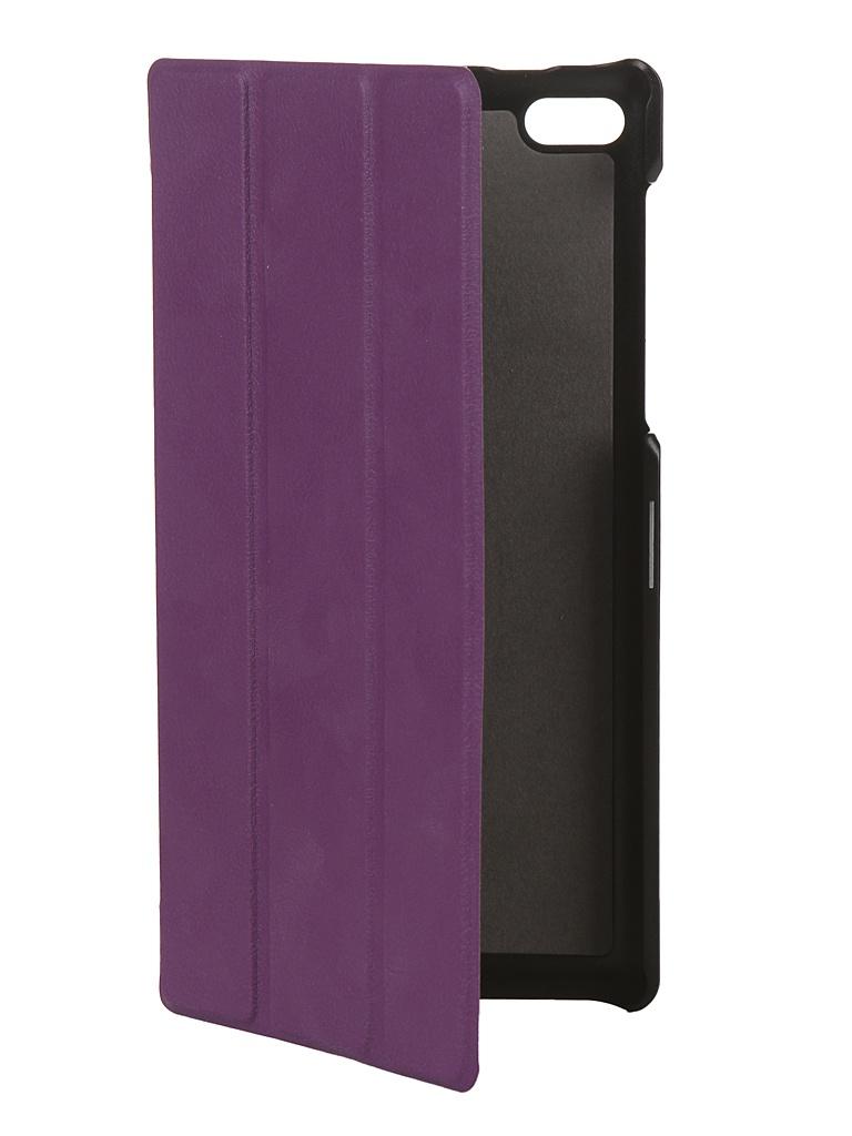 Чехол Fasion Case для Lenovo Tab 4 7.0 TB-7504 Purple 28107 чехол fasion case для samsung galaxy tab s6 10 5 sm t860 purple 07076