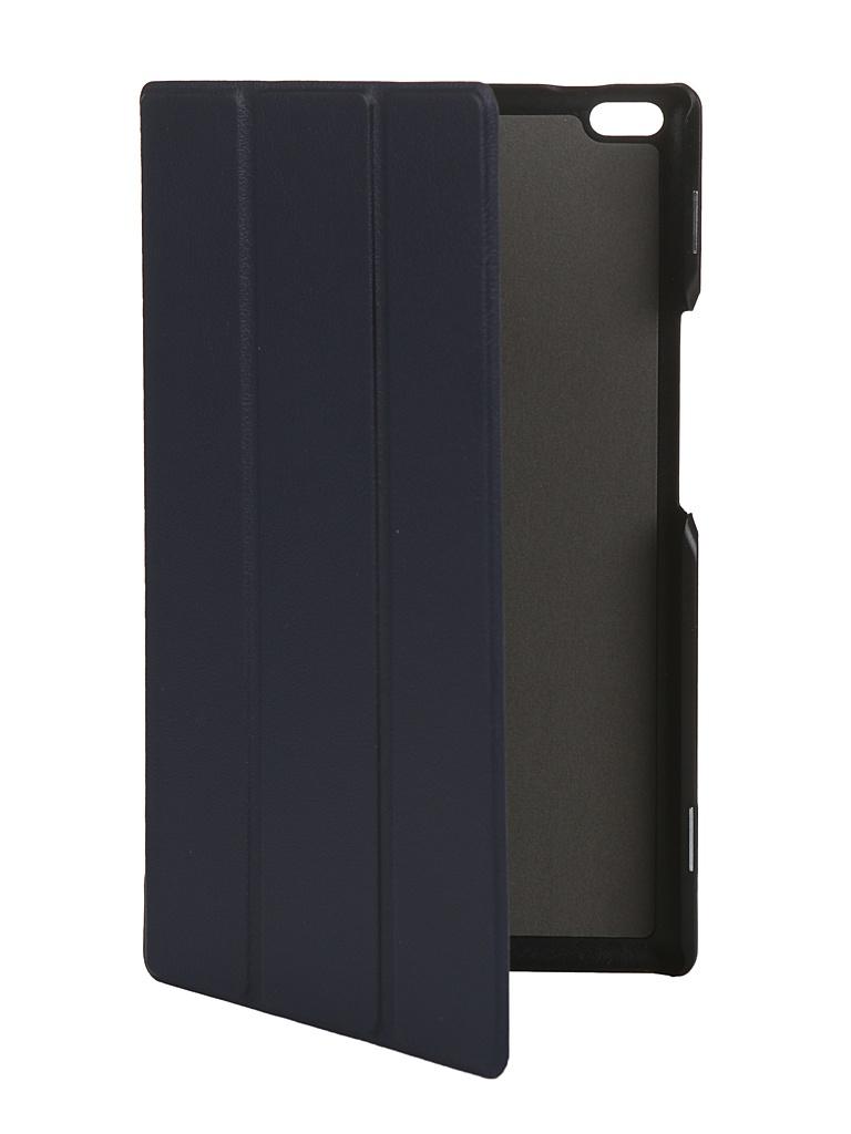 Чехол Fasion Case для Lenovo Tab 4 8.0 TB-8504F Dark Blue 03476