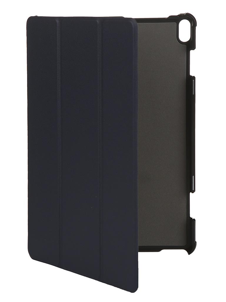 Чехол Fasion Case для Lenovo Tab P10 10.0 TB-X705F Blue 00332