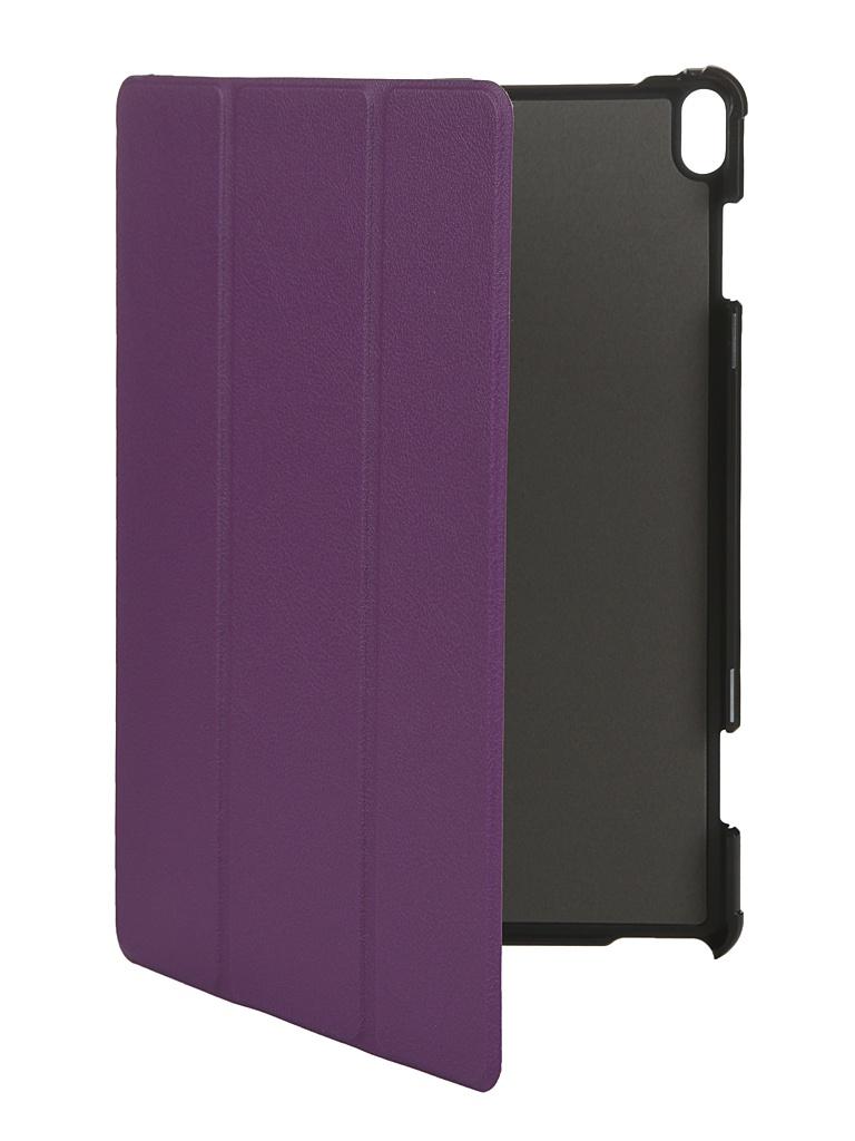 Чехол Fasion Case для Lenovo Tab P10 10.0 TB-X705F Purple 00333
