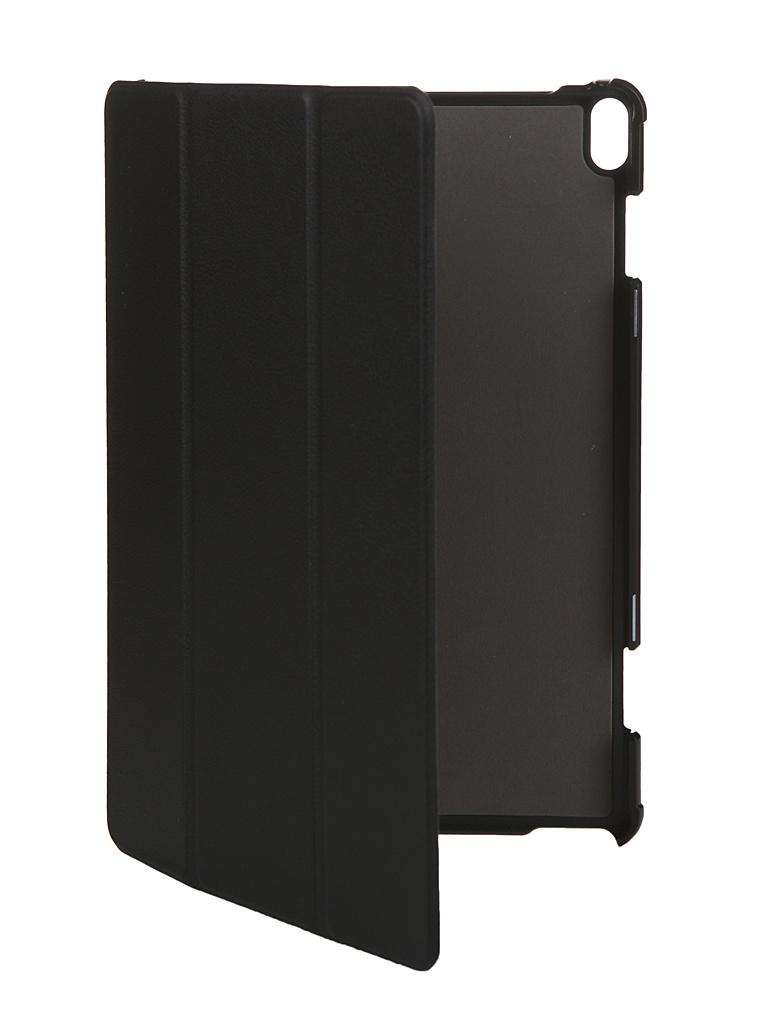 Чехол Fasion Case для Lenovo Tab P10 10.0 TB-X705F Black 00337