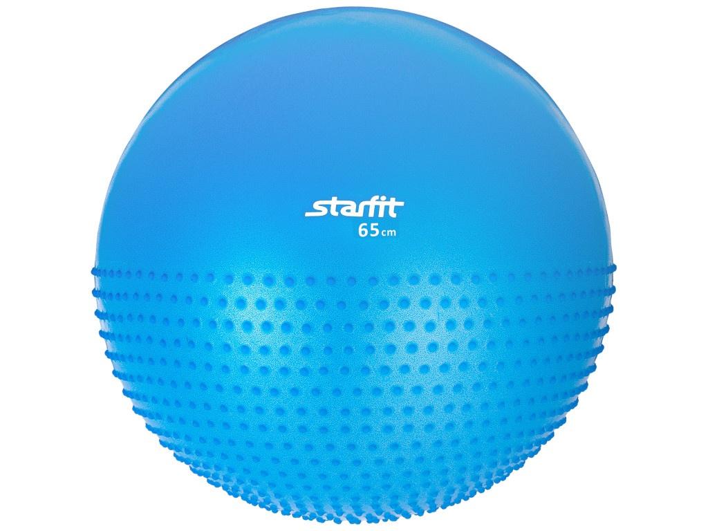 Мяч Starfit GB-201 65cm Blue УТ-00008869