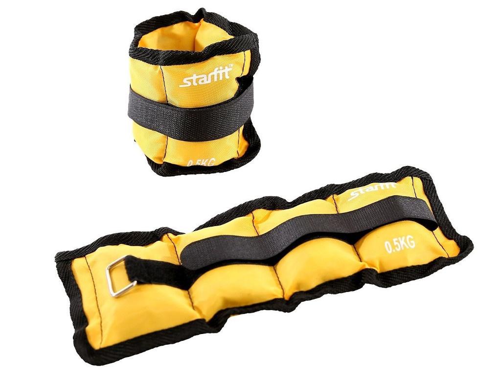 Утяжелитель Starfit WT-401 0.5kg Yellow УТ-00010045