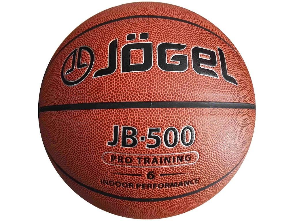 Мяч Jogel JB-500 №6 УТ-00009329 мяч jogel jb 700 7 ут 00009331