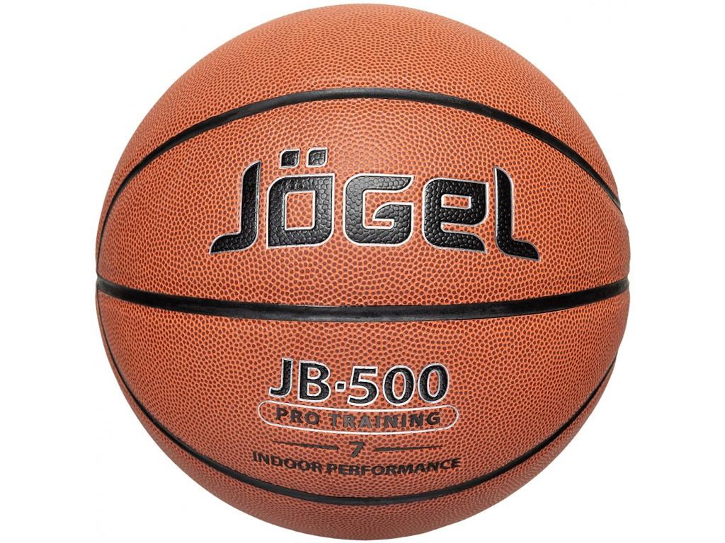 Мяч Jogel JB-500 №7 УТ-00009330