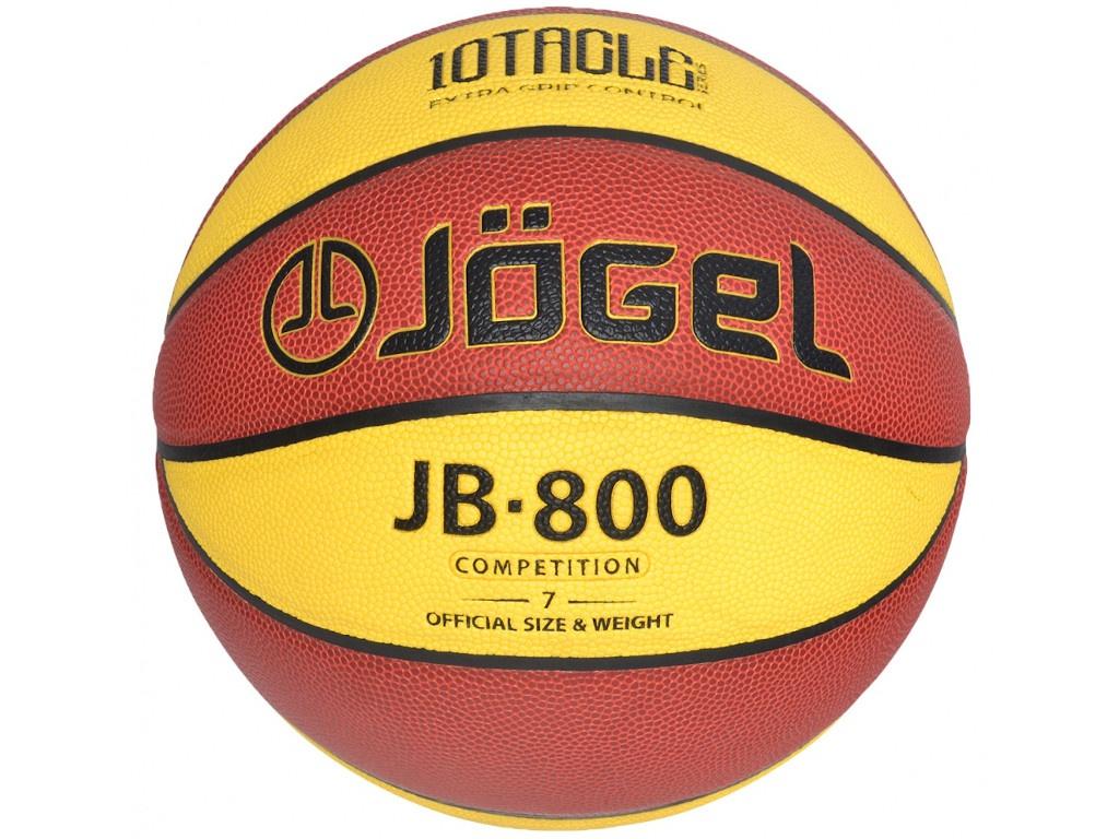 Мяч Jogel JB-800 №7 УТ-00010460