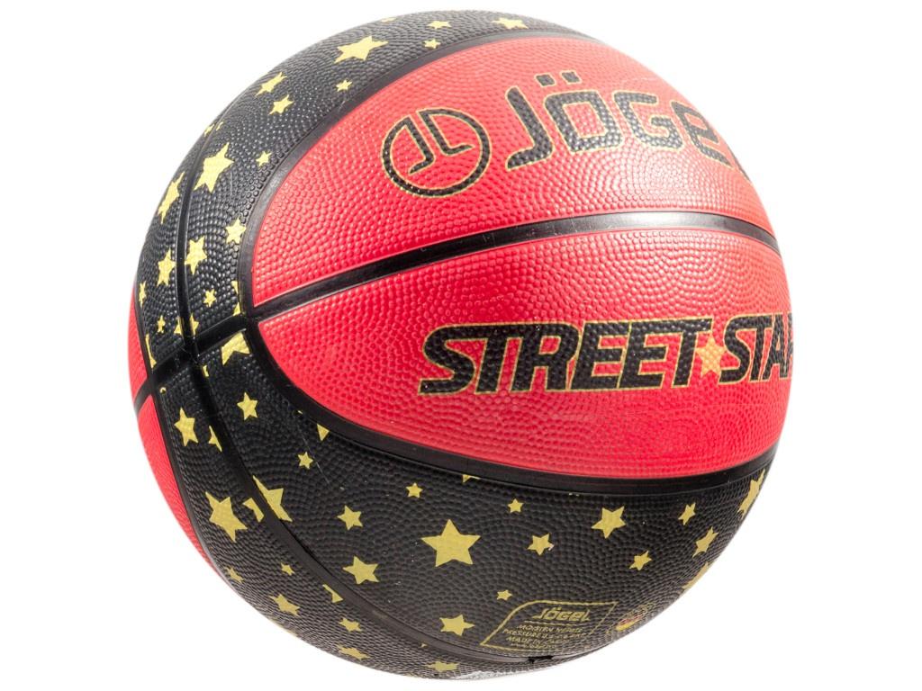 Мяч Jogel Street Star №7 УТ-00009273