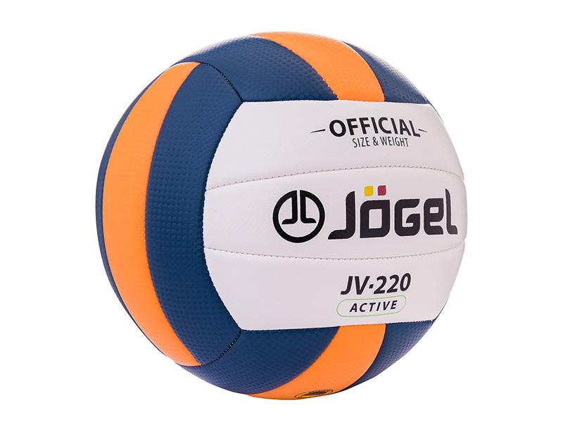 Мяч Jogel JV-220 УТ-00012234
