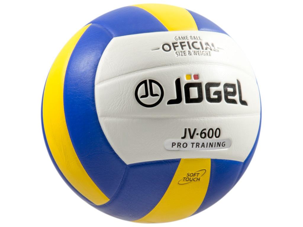 Мяч Jogel JV-600 УТ-00009344