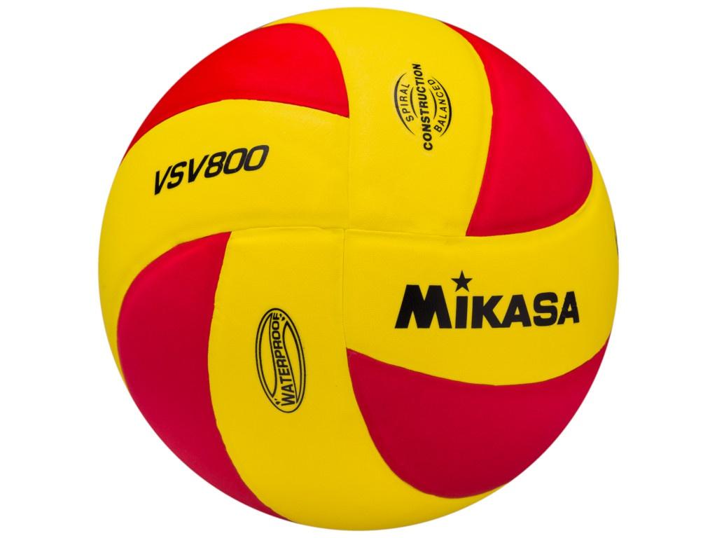 Мяч Mikasa VSV 800 УТ-00005890