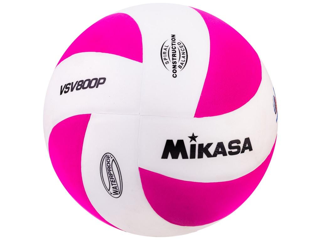 Мяч Mikasa VSV 800 P УТ-00013798