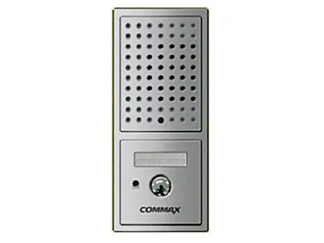 Вызывная панель Commax DRC-4CPN2/90 Silver