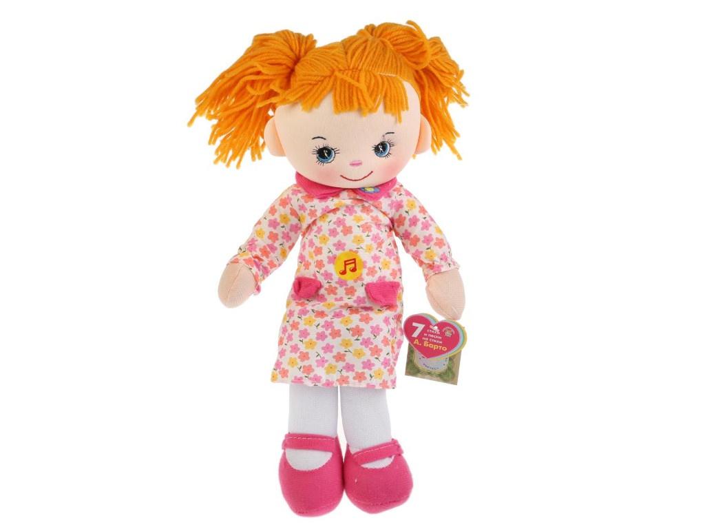 Игрушка Мульти-пульти Кукла 40cm BAC8828-RU