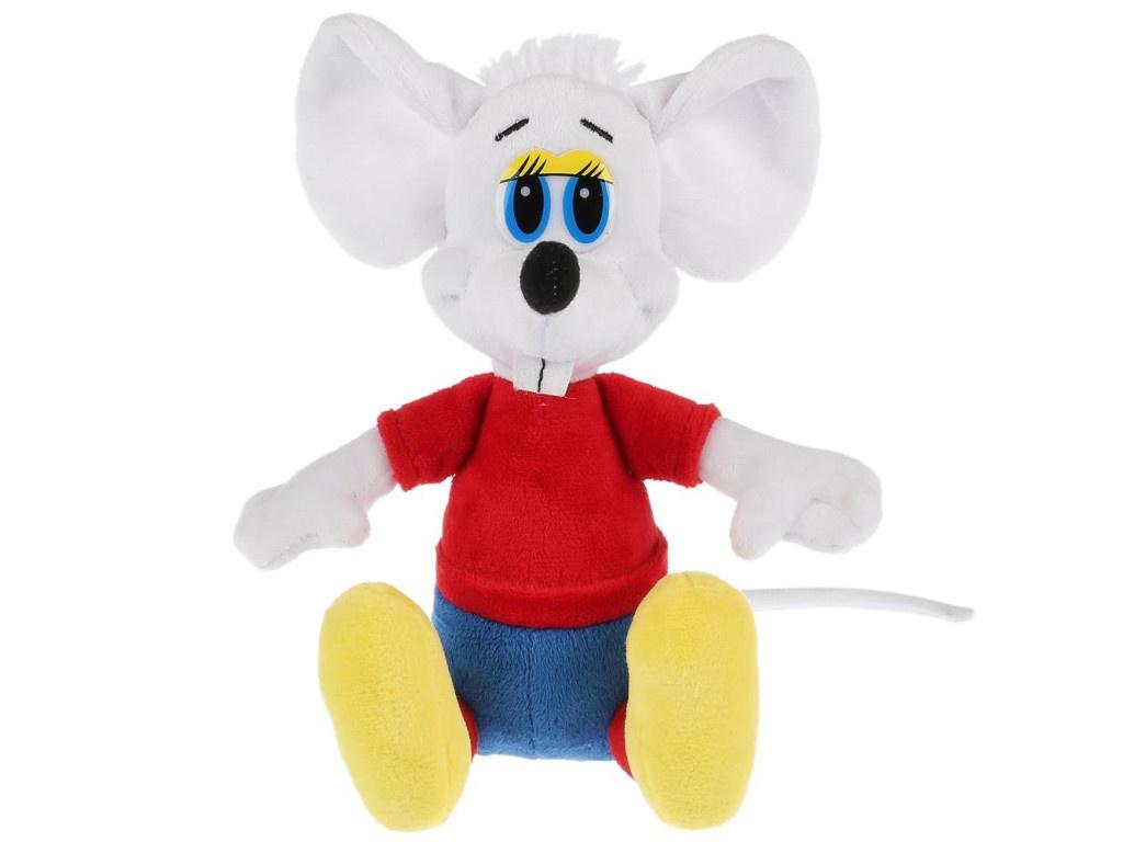 Игрушка Мульти-пульти Леопольд Белый мышонок 20cm V39972-20