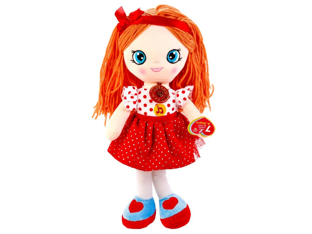 Игрушка Мульти-пульти Кукла 45cm C7308-RU