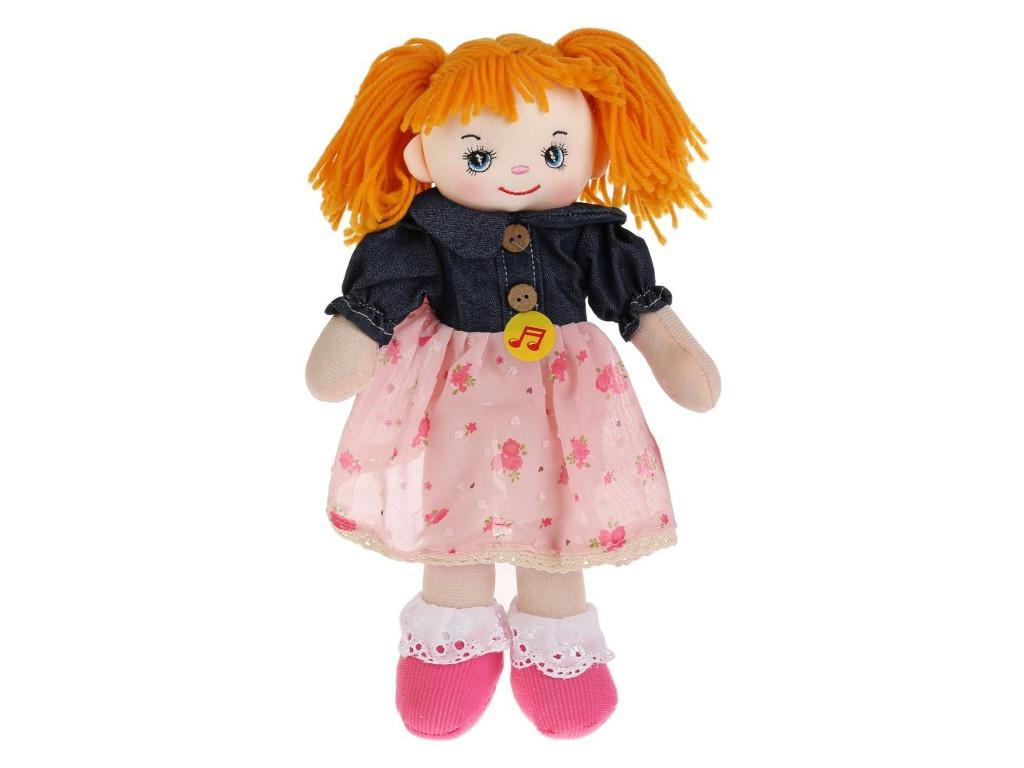 Игрушка Мульти-пульти Куколка в стильном платьице 30cm BAC8980-RU