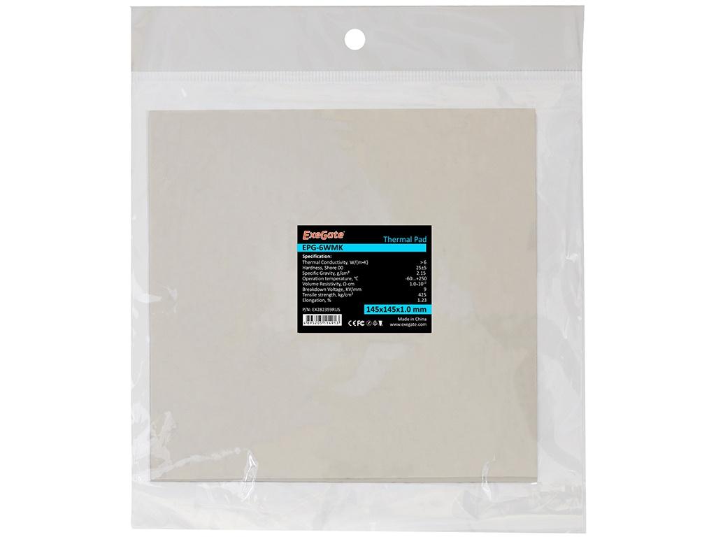 Термопрокладка ExeGate EPG-6WMK 145x145x1.0mm