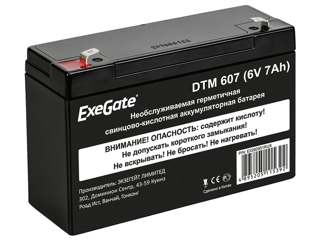 Аккумулятор для ИБП ExeGate DTM 607 6V 7Ah клеммы F1 EX282951RUS