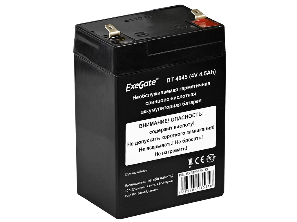 Аккумулятор для ИБП ExeGate DT 4045 4V 4.5Ah клеммы F1 EX282943RUS