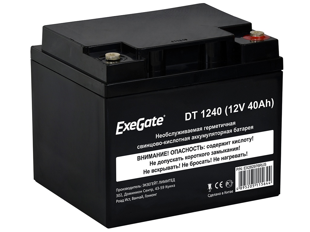 Аккумулятор для ИБП ExeGate DT 1240 12V 40Ah клеммы под болт M5 EX282976RUS