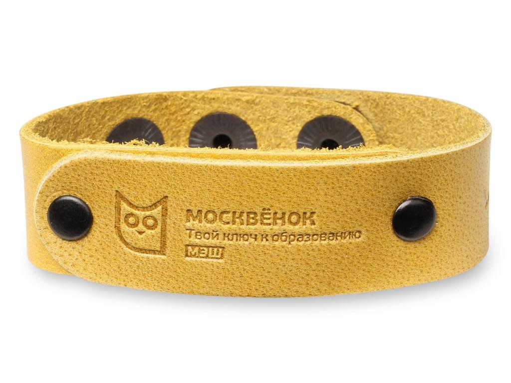 Wochi P Москвёнок RFID со встроенным чипом р.S Leather Yellow WCH-PS5-RU