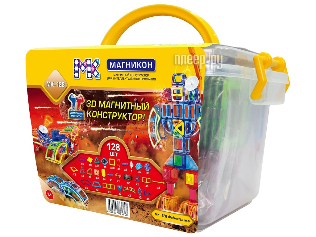 Конструктор Магникон Робототехника MK-128