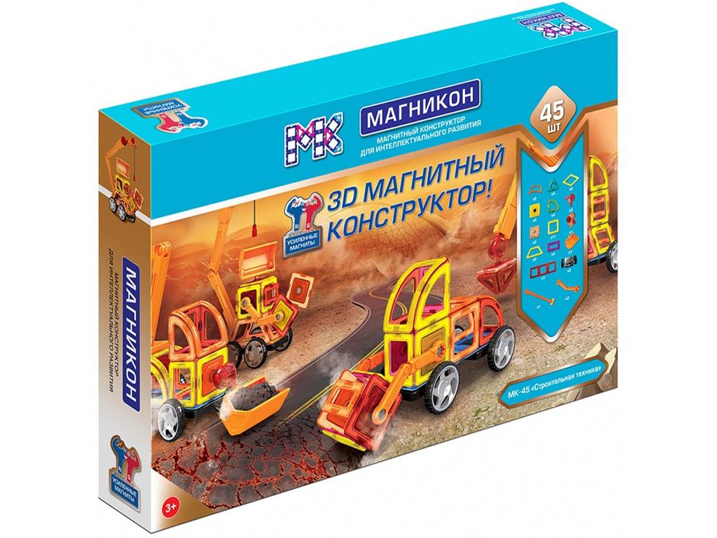 Конструктор Магникон Строительная техника MK-45