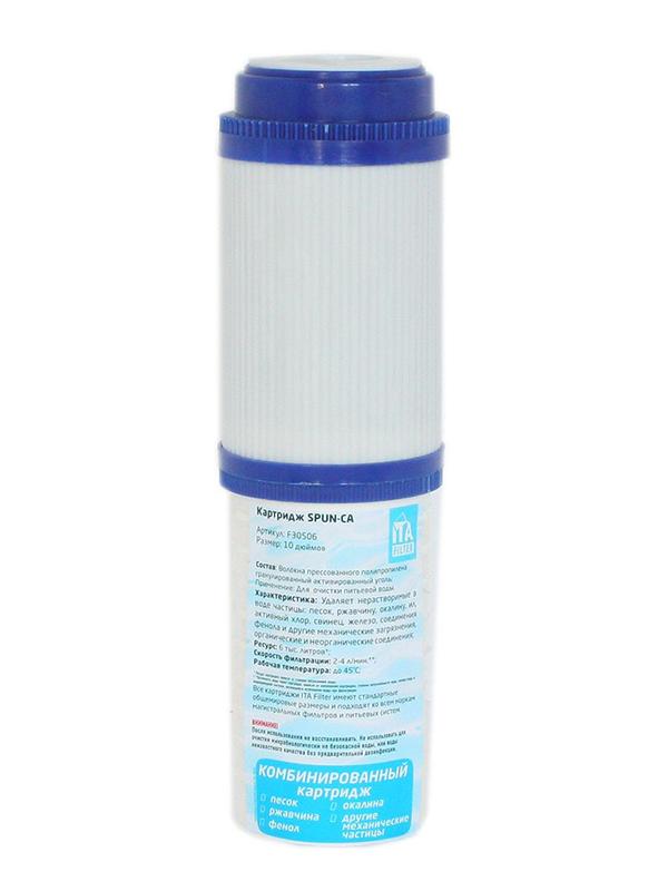 Картридж ITA Filter Spun-Ca F30506