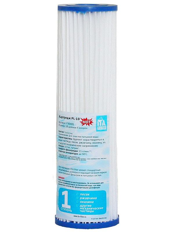 Картридж ITA Filter PL-10 F30401