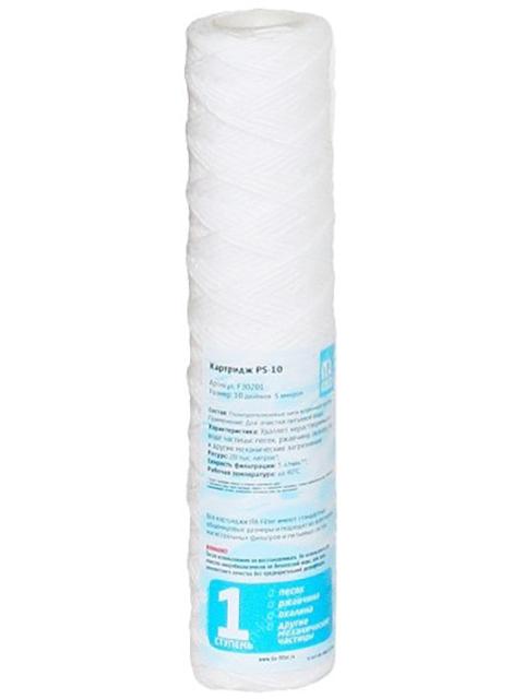 Картридж ITA Filter PS-10 3 микрона F30201-3
