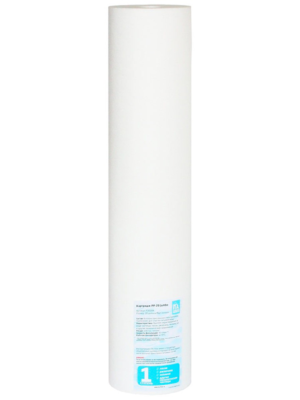 Картридж ITA Filter PP-20 Jumbo1 микрон F30104-1